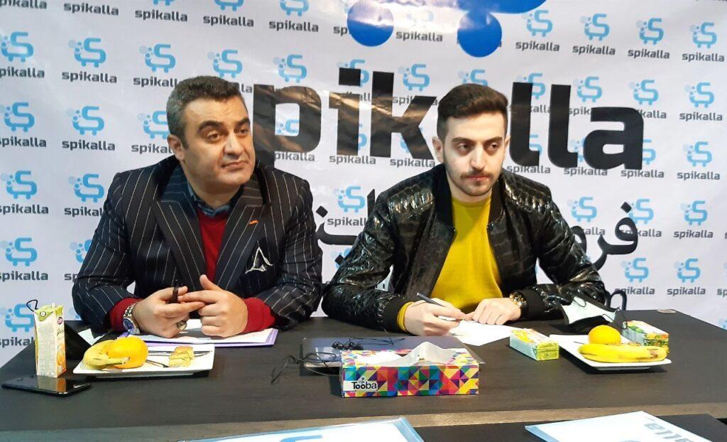 راه اندازی فروشگاه اینترنتی Spikalla در ارومیه