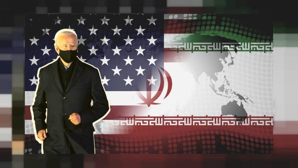 """یک """"سراب آبی"""": دوره ریاست جمهوری بایدن و اقتصاد ایران"""