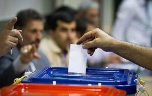 انتخابات و کاندیدا شدن